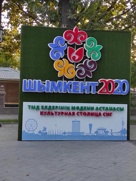 https://inbusiness.kz/ru/images/watermark/31/images/qDHV7ERH.jpg?v=1