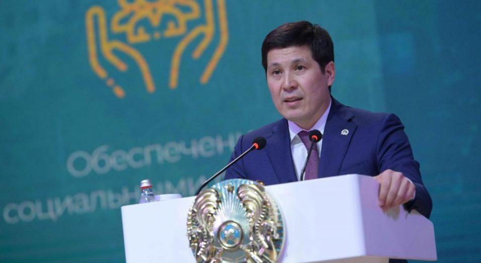 Чего хотят жители Павлодарской области?