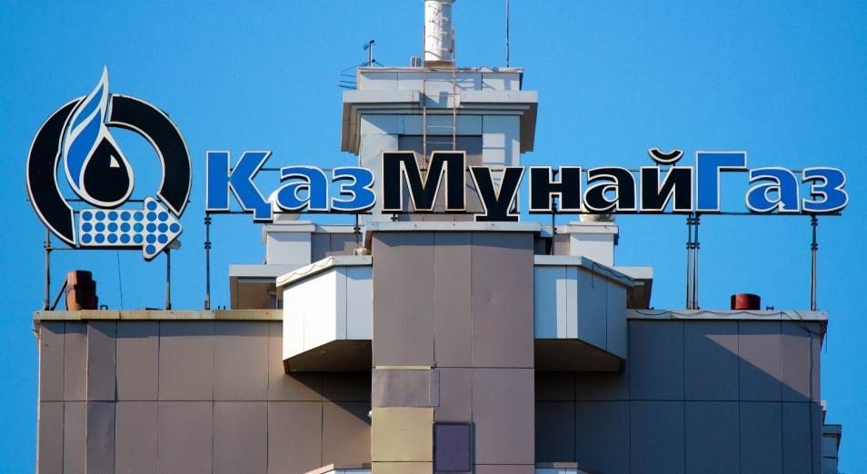 КМГ выплатит акционерам 7% чистой прибыли 2019 года