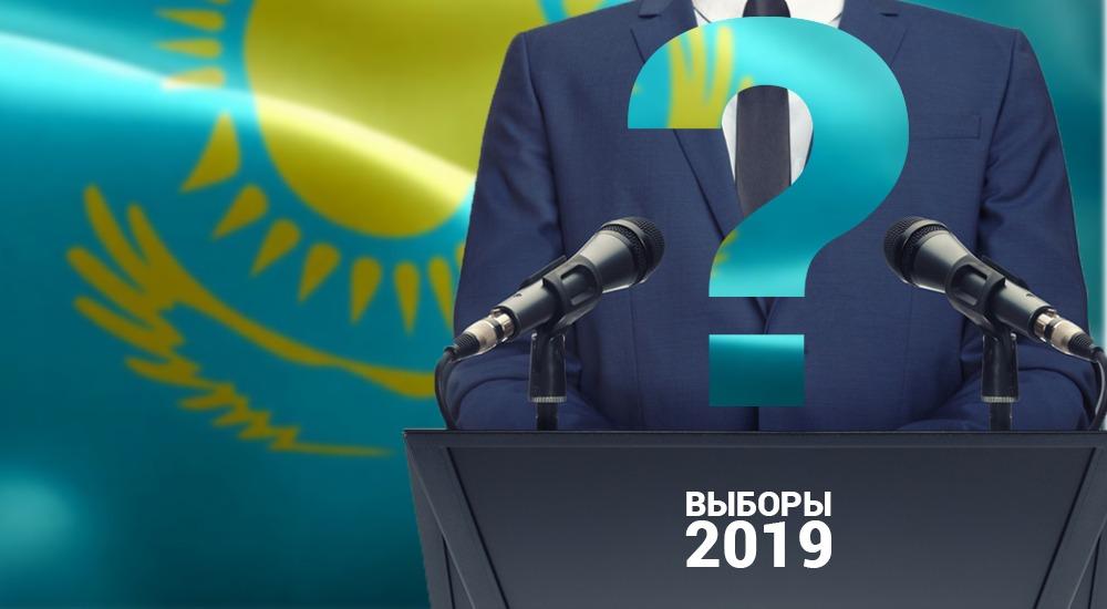 Кандидаты в Президенты смогут выдвигаться до 28 апреля, выборы, Президентские выборы, выборы в Казахстане 2019, кандидаты в президенты