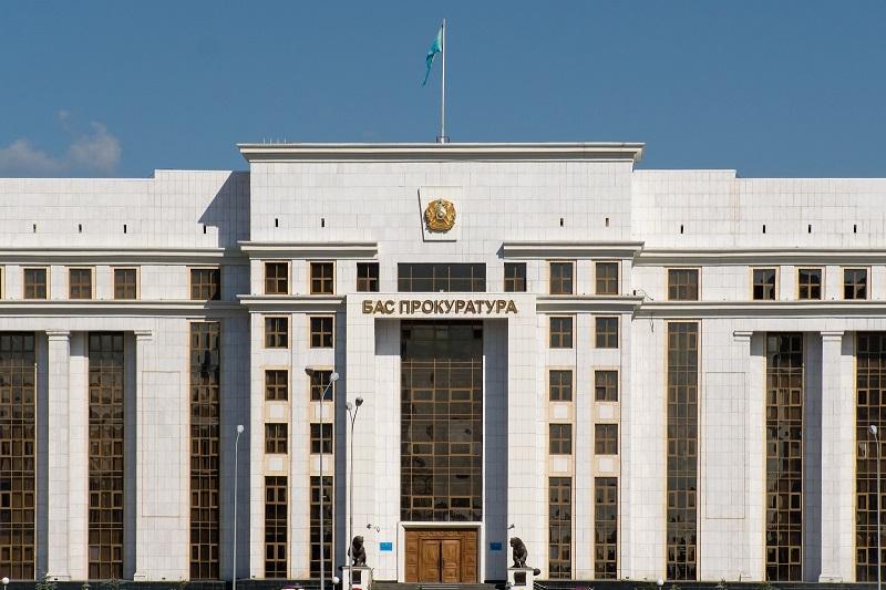 Обнаружена утечка данных из базы Генеральной прокуратуры РК