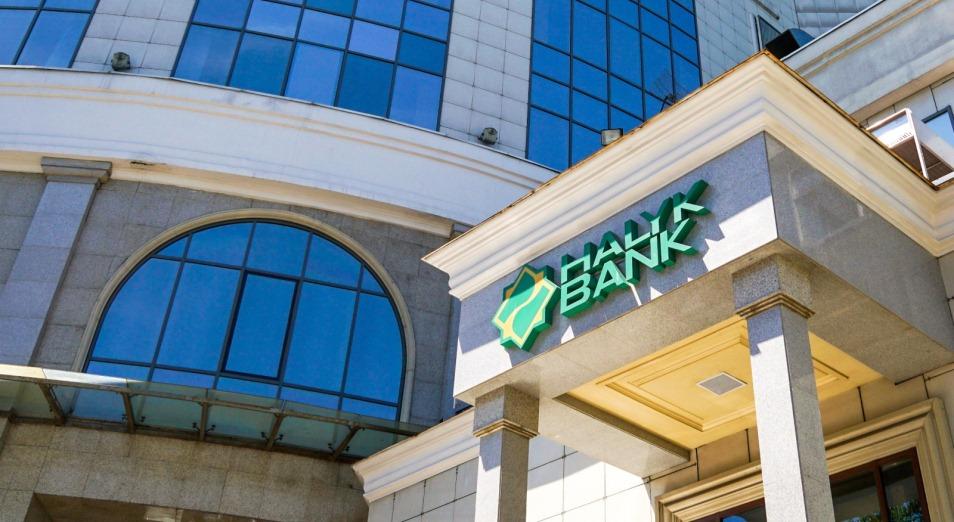 Халық банк акцияларының сатылуы туралы