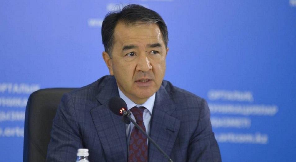 Экономика Казахстана продолжает оставаться энергозатратной , Экономика, МИР РК, Бакытжан Сагинтаев, Женис Касымбек