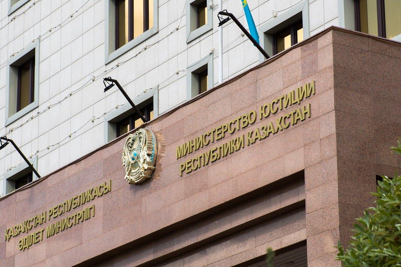 В Казахстане планируют создать центр по защите прав интеллектуальной собственности по опыту США