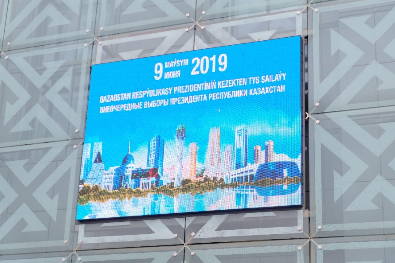 Первыми на выборах Президента Казахстана открылись избирательные участки в Токио и Сеуле , МИД,  Президентские выборы 2019 в Казахстане, кандидаты в президенты Казахстана,  Президентские выборы в Казахстане, Президентские выборы в РК, президент , выборы