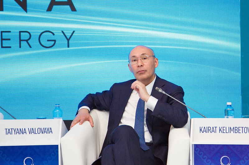 Международный финансовый центр «Астана» зарегистрировал 235 резидентов