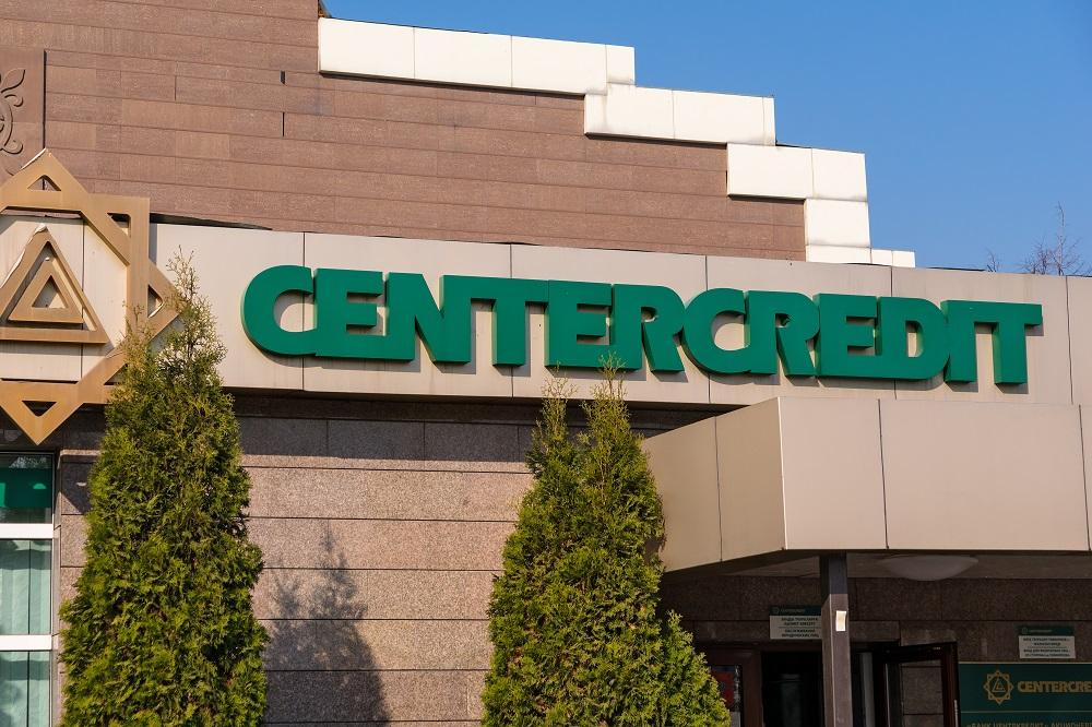 Банк ЦентрКредит поддерживает предпринимателей