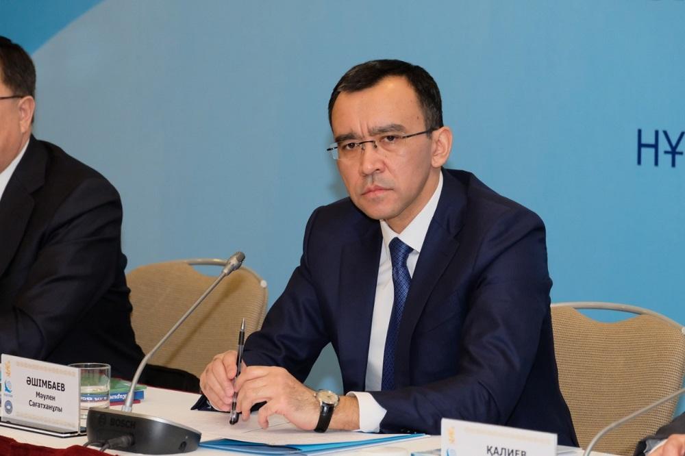 Маулен Ашимбаев подвел итоги 2020 года