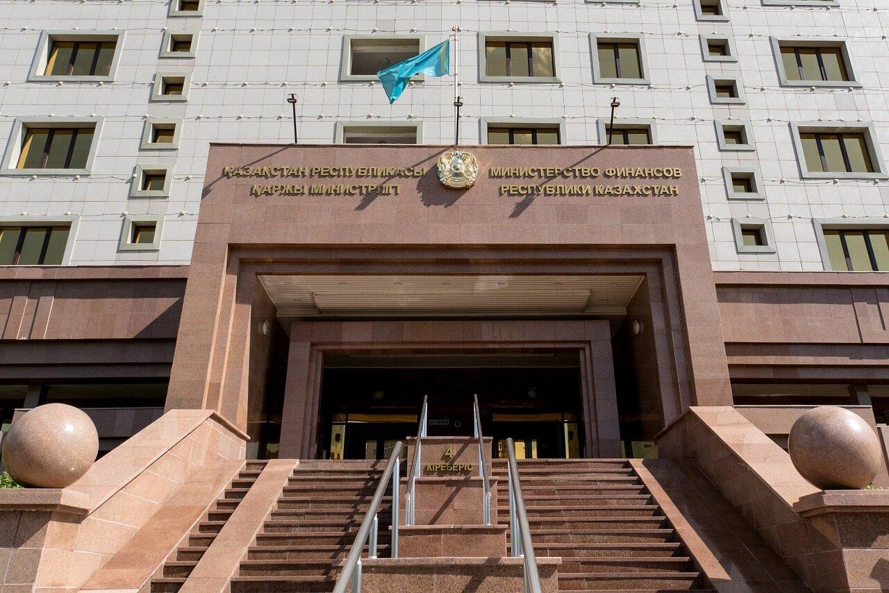В РК обсуждают условия выдачи инвестиционного резидентства