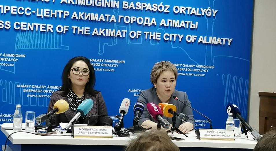 Алматинцев просят не поддаваться панике