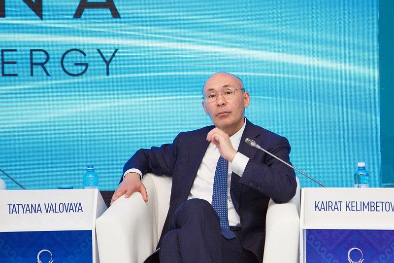 Три сценария развития мировой экономики после кризиса озвучил К. Келимбетов