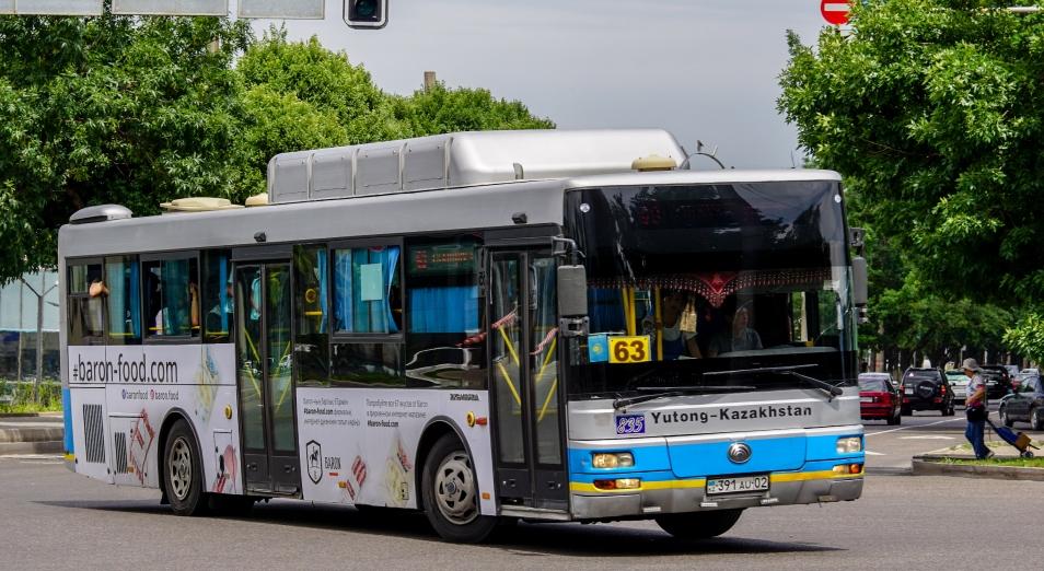 Цена проезда – 250 тенге: о ситуации с транспортом в Алматы