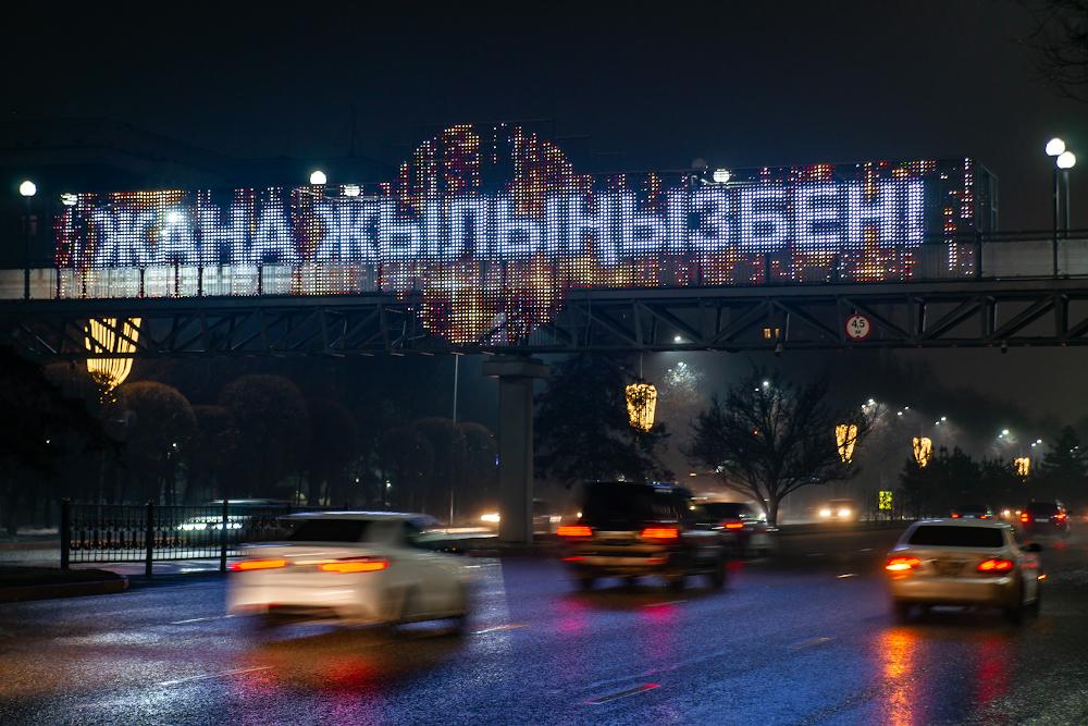 https://inbusiness.kz/ru/images/watermark/46/images/LZOyZ0wm.jpg?v=1