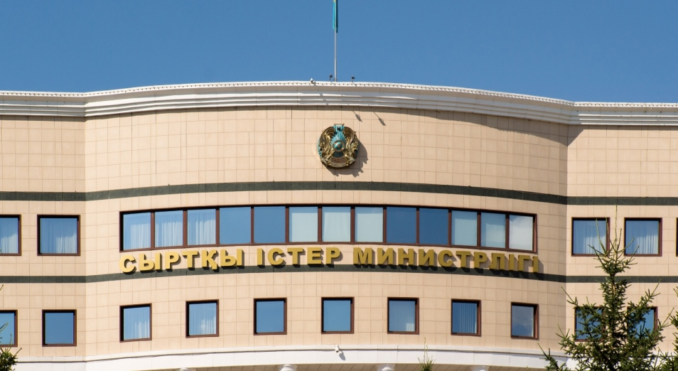 МИД передал ноту послу РФ за высказывания депутата Госдумы о Казахстане