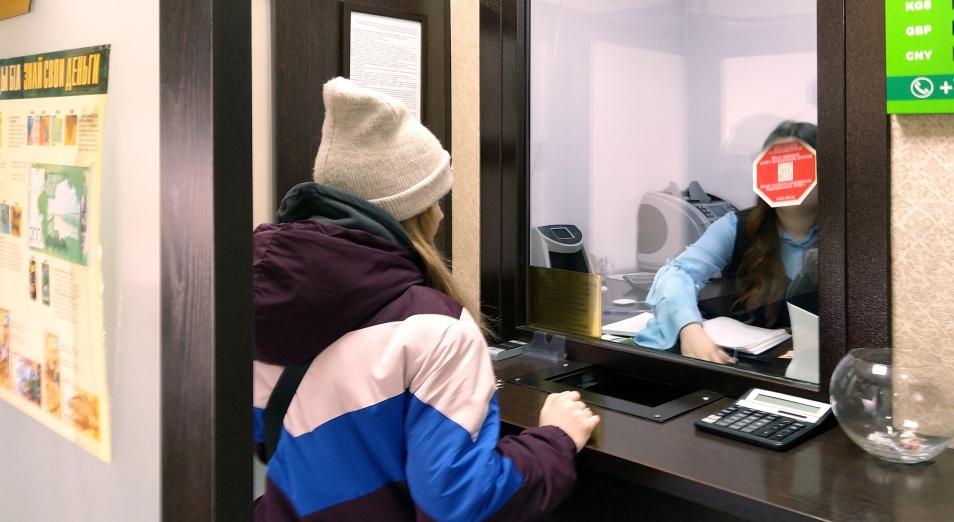Число обменников в Казахстане сократилось на 13%