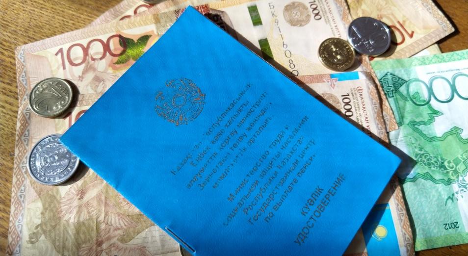 Какие риски таит в себе уход от базовой пенсии в Казахстане