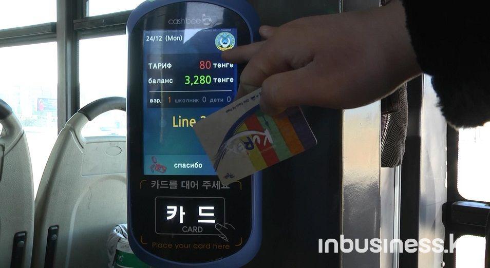 Билетті – картада, картаны қалтада ұстайтын күн туды, электронды билеттендіру,жолақысы, терминал валидатор
