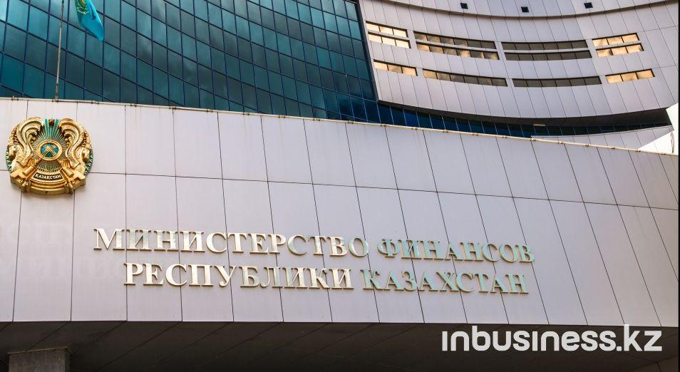 Минфин назвал предполагаемую доходность выпускаемых евробондов, облигации, Еврооблигации, Минфин РК, бюджет, кредитование, ГЦБ, Внешний долг