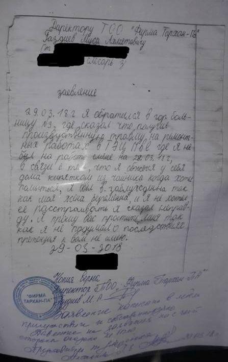 «АрселорМиттал Темиртау» заявил в полицию на блогера, публиковавшего ролики об экологических проблемах