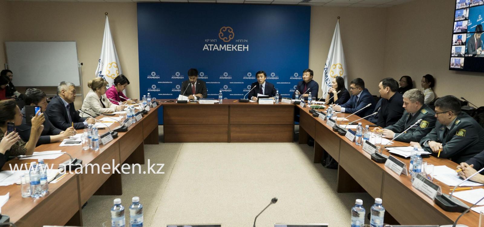 В Нацпалате презентовали программу развития туризма , НПП РК «Атамекен», Туризм, Олжас Ордабаев